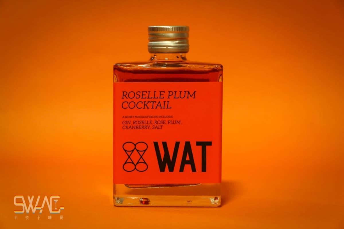 防疫在家喝系列「 WAT」外帶調酒、WAT氣泡雞尾酒